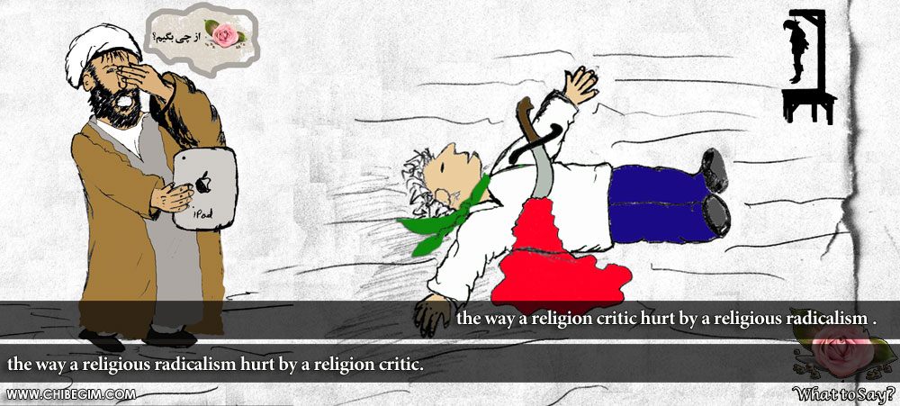 the way a religious radicalism hurt by a religion critic.